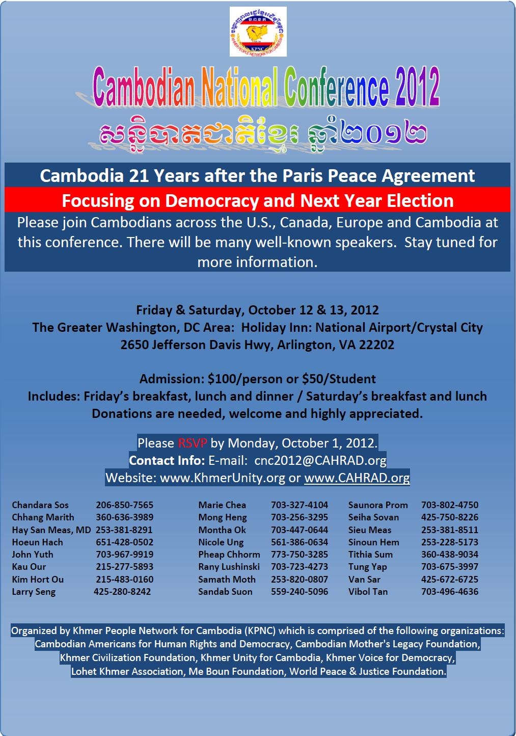 Cambodian National Conference - Friday & Saturday, October 12-13, 2012, Washington, DC area